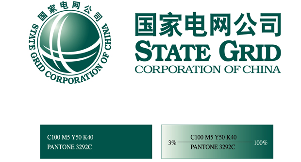 state-grid-corporation-of-china